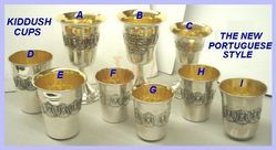 The 'SMALL PORTUGUESE' KIDDUSH CUPS Collection, Sterling Silver