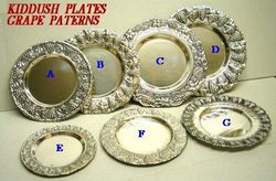 The 'GRAPE' KIDDUSH TRAYS Collection, Sterling Silver