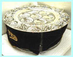 Seder Plate 3 Tier Set 14 Inch Silver Plated